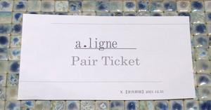 a.ligne ディナーペアチケット【¥38,000】
