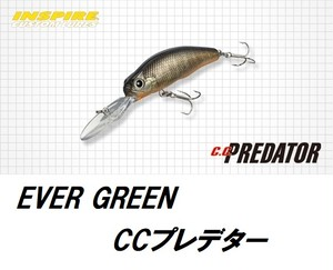 EVER GREEN / CCプレデター