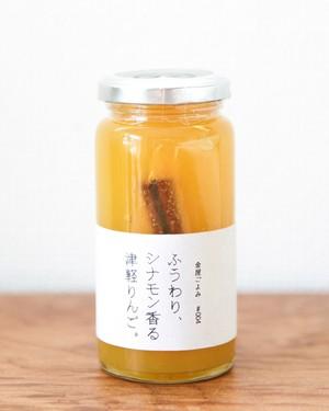 ふうわり、シナモン香る 津軽りんご。