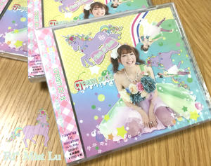 全国発売CD risa*risa 【cream soda】