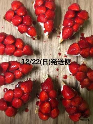 12/22(日)夕方発送季節のお菓子詰め合わせ