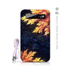 金秋 - 和風 モバイルバッテリー