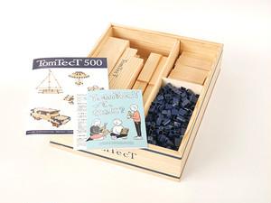 「TomTect 500」木のブロック「KAPLAカプラ」の開発者トム・ブリューゲン待望の新商品!
