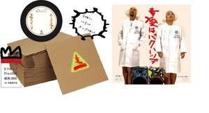 「音楽はバクハツダ」 -喰海&KZO Combination Album-200枚限定