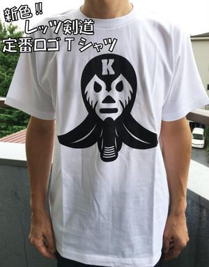 【レッツ剣道マスクロゴTシャツ・新色‼ホワイト】¥3,000(税込)