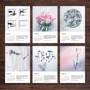 2020 Calendar / A6(12枚+4枚・16枚版 / 限定100セット)