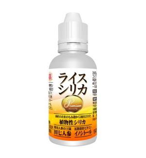 【植物性ケイ素】ライスシリカプレミアム 50ml