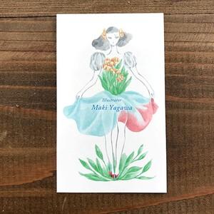 名刺オーダー お花とご挨拶