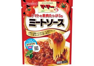 マ・マー トマトのミートソース 260g