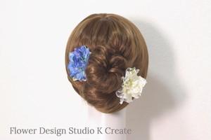 デルフィニュウムのラウンドの髪飾り(青白2点セット:パッチンクリップタイプ)