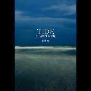 TIDE CONCEPT BOOK【書籍】