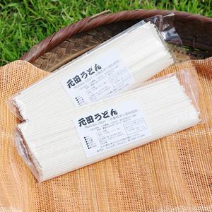 元田うどん 乾麺 200g