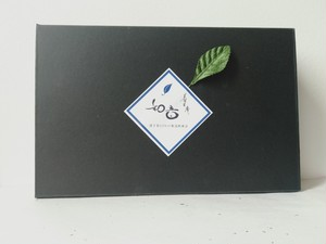 【冬ギフト】秋冬限定茶「免疫力あげなく茶」+養生茶7個入りの箱ギフトセット