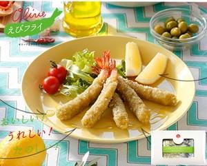 小豆島産オリーブと米粉でつくった天然えびのフライ