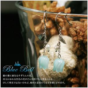 【piena】10k ブルーシェルすずらんピアス