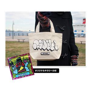【Aevil Label】Sanpo-Throw Up_R