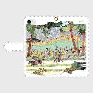 手帳型スマホケース(扇ノ芝 城下町の風景)