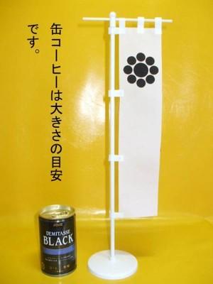 戦国武将ミニのぼり旗「細川忠興」屋外可・送料無料