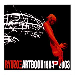 作品集「RYUZO三ARTBOOK 1994-2003」