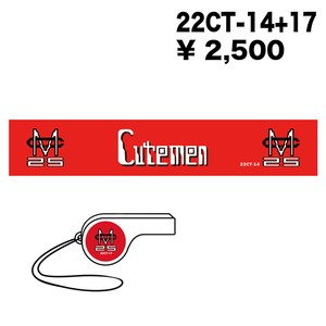 CM25th Image Muffler Towel + Whistle