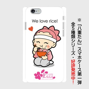 「八重たん~We love rice!~」