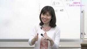 【動画教材】心を整えて一年以内に妊娠する方法