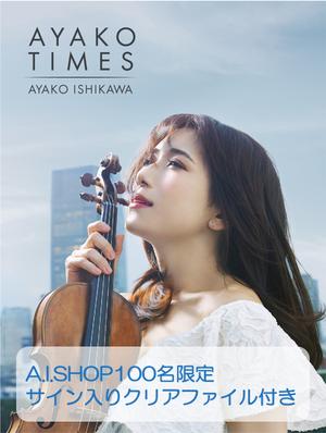 CD+Blu-ray+プレミアムブック豪華版『AYAKO TIMES』サイン入りクリアファイル付き<100名限定>