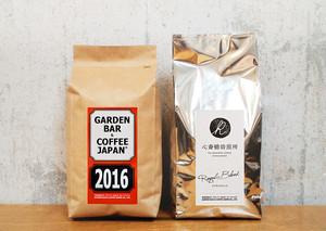 【送料無料】バリスタ厳選!2種類のオリジナルブレンドコーヒー1キロセット! 2016×心斎橋ロイヤル(500g×2袋)