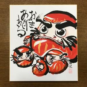 西村欣魚 色紙「だるま」