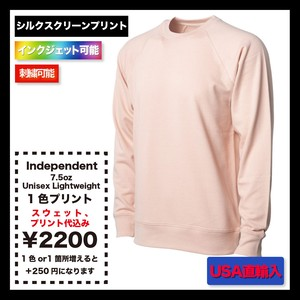 Independent 7.5oz Icon  Unisex Lightweight Loopback Terry Crew (品番SS1000C)