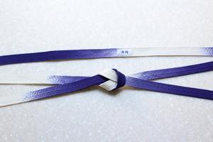 笹浪組 大暈し 紫 長尺(約170cm)