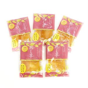 ☆熟し芋 2個セット|2016年日本農業新聞 一村逸品大賞受賞 鹿児島県産さつまいも『紅はるか』使用 黄金色のおいもスイーツ