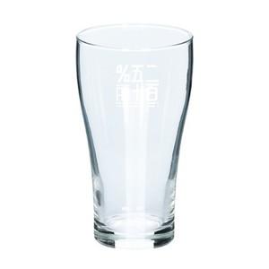 """ビアグラス【田中郁后作「SURVIVE in the 250%」ロゴ】420ml(ロゴカラー白)  Beer glass [Ikuko Tanaka's """"SURVIVE in the 250%"""" logo ] 420 ml (logo color white)"""