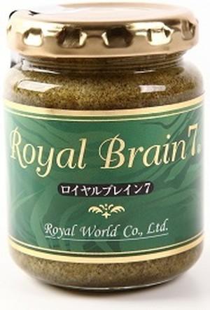 Royal Brain 7 ロイヤルブレインセブン