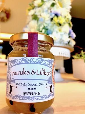 Haruka & Lilico'i Marmalade  はるか & パッションフルーツ マーマレード(ビッグサイズ)