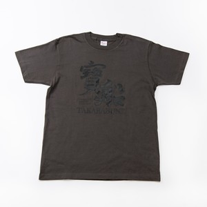 TAKARABUNE T-SHIRT 【Gray】