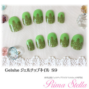 Gelshe gel chip nail 【S9】