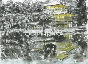 「水彩画ミニアート」京都 雪の金閣寺