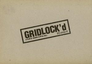 映画 グリッドロック 劇場用パンフレット