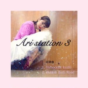 AriソロCD「Ari station 3」