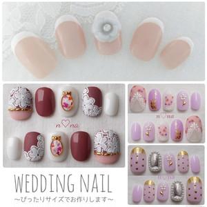 50【ウェディングネイル】ぴったりサイズ 結婚式 フォーマル ピンク ドレス ウェディングドレス