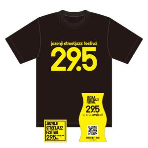 JSF29.5th グッズセット