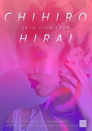 LIVE TOUR 2014限定ポスター (サイン付き)