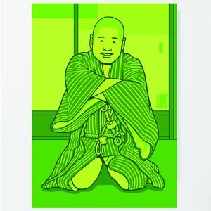 白根ゆたんぽ「Shiro Zunda green」