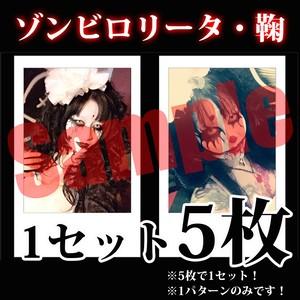 【チェキ・5枚1組】ゾンビロリータ・鞠