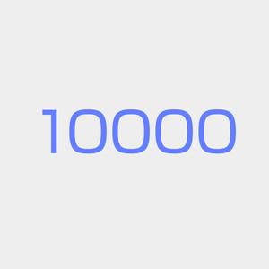 10,000円サポート