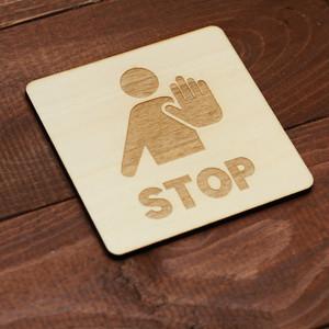 STOP 立入禁止 木製プレート