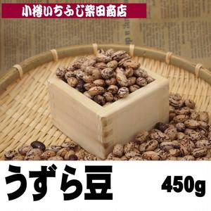 450g うずら豆 北海道産