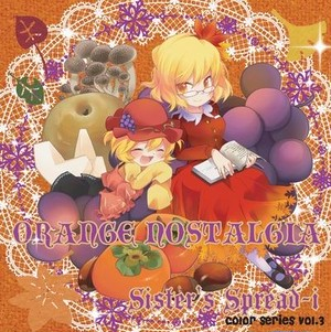 【まいなすいょん個人サークル】Sister's Spread-i/ORANGE NOSTALGIA(MONA004