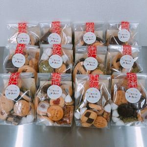 【数量限定販売】12月4日~発送分 クッキーアソート